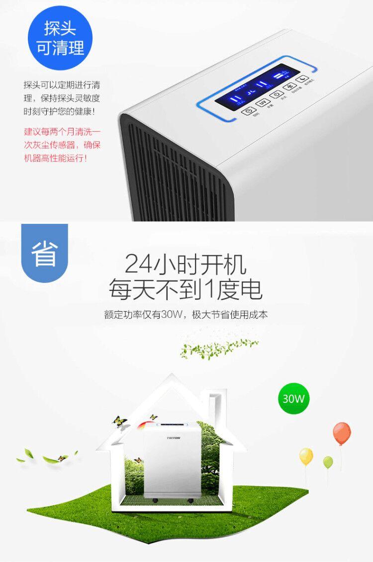 无耗材空气净化器如何选型? 有没有臭氧产生,噪音怎么样